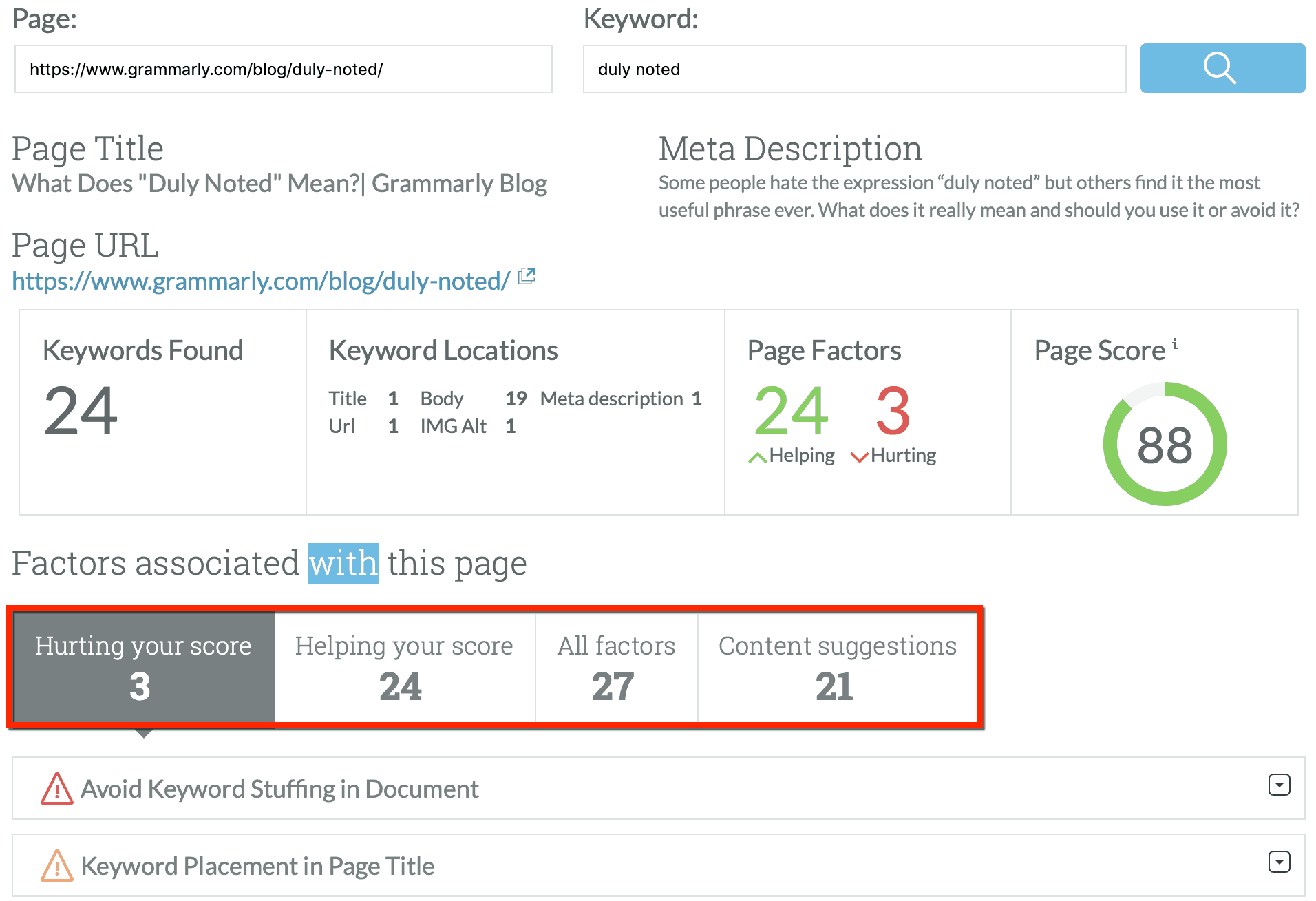 moz page optimizations
